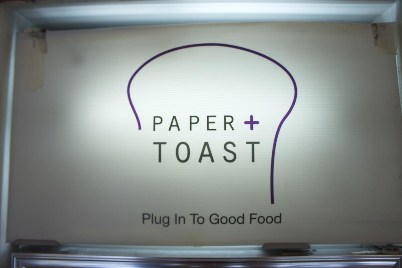 De early adaptor der coworking spaces: Paper & Toast (Kuala Lumpur)